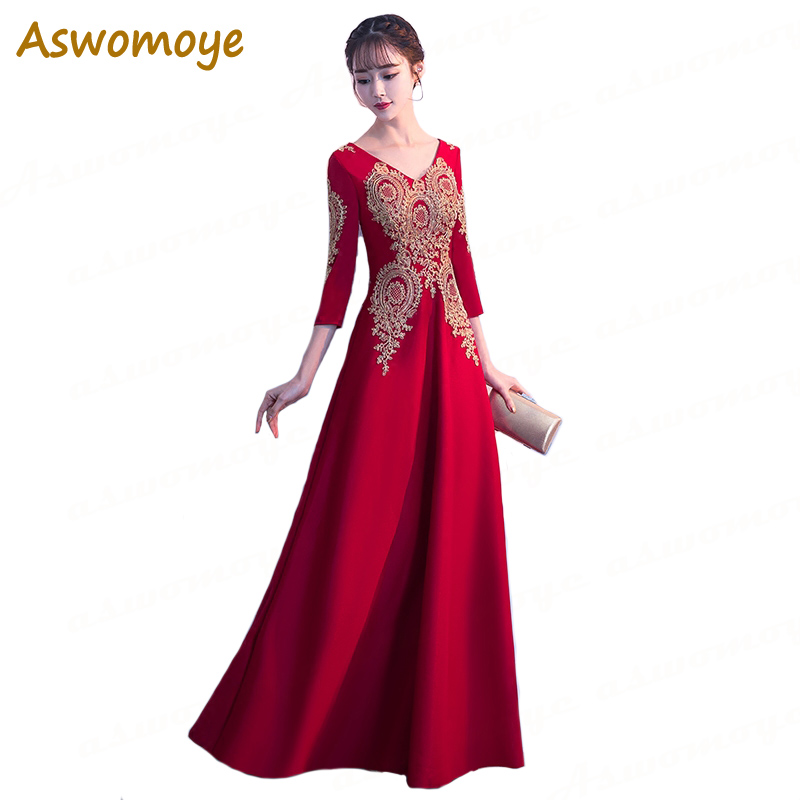 Aswomoye New Stylish 2018 Gold Appliques Long Evening Dress Simple Red Party Dresses A-Line Formal Prom Dress robe de soiree