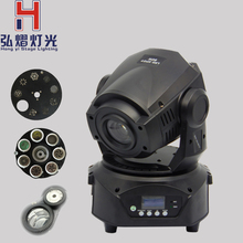 (1 pieces/lot) china moving head light mini led 90w 540/270 degree variable motorized focus for dj night light moving head(China)