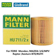 MANNFILTER car oil filter  HU711/2x  for FORD  Mondeo /MAZDA 3/6/MPV/Raptor /besturn B70/RUIYI Auto parts