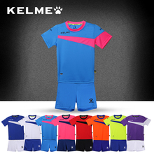 Kids/Children Summer Sport Football Kits Jersey Set Training Maillot De foot/Soccer/Futbol Tracksuit/Clothes Boys  K15Z253