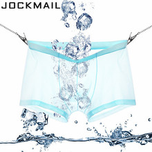 Buy JOCKMAIL Brand men underwear boxer shorts Ice Silk Transparent Thin Breathable Seamless Boxer Men sexy cuecas gay underwear