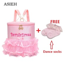 ASIEH embroidery school bag Little girl Lace backpack child pink backpack ladies backpack lovely mochila fashion  pack mochilas