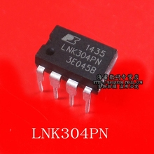 LNK304PN DIP7  new authentic LED power driver management chip foot --SZHQDZ