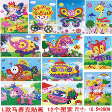 12pcs 3D Children Puzzle DIY Foam Mosaic Stickers Art EVA Cartoon Crystal 3D Sticker Creative Educational Toys For Kids