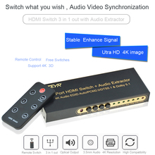 3 In 1 Out HDMI 1.4 Switch with Optical,3.5mm Audio Output,STEYR 3 Port HDMI Audio Extractor Switcher 4Kx2K with Remote Control(China)