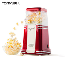Homgeek RHP310 Retro Series Electric Household Mini Hot Air Popcorn Maker Popcorn Machine New Year Favor Gift For Home