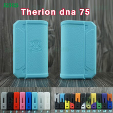 Alibaba Express Wholesale Lost Vape Therion Dual 18650 DNA 75/133/166 Box Mod Protective Silicone Case Cover 10pcs Free Shipping