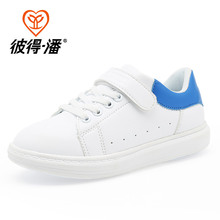 Beedpan White White Spring new children 's shoes board shoes men breathable casual shoes boys board shoes Korean version 2017