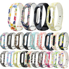 Buy 170-220mm A-O Softness Watch Strap Replacement Silica Gel Wristband Band Strap Xiaomi Mi Band 2 Bracelet sturdy durable for $1.34 in AliExpress store