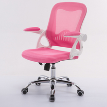 South American apartment with balcony chair retail and wholesale Port dock dispatcher working chair free shipping