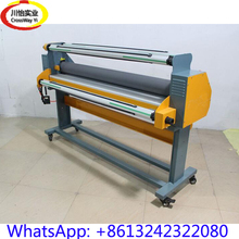 High quality Automatic Hot and Cold laminator 1.6M(China)