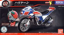 Kaman Rider Macha Collection 02 Hurricane Mask Rider V3 motorcycle building model Scale model(China)