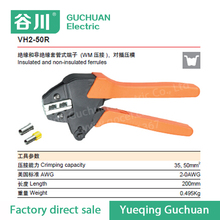 VH2-50R Ratchet Crimping Plier (Energy Saving) Insulated and Non-insulated Ferrules Multi Tool Tools Hands(China)
