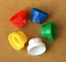 MIX COLOR T10 holders for BA9S lamp bases(China)