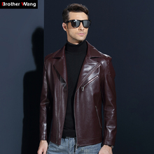 2017 Winter New Men's Slim Leather Jackets Fashion Lapel Wallet Pilot Leather Jacket Motorcycle Fur Coats Male Brand Clothing