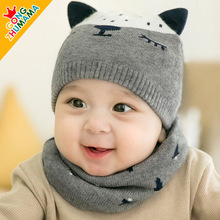 Cotton Kitty Kids Beanie Scarf Hat 2 Pcs Winter Warm Girls Boys Beanie Neck Warmer 0-12M(China)