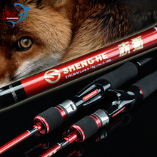 RoseWood Fishing Rod 2.1m Spinning Casting Carbon Fiber Rods M Actions Lure Carp UL Spin Baitcasting Fishing Rod Tackle China(China)
