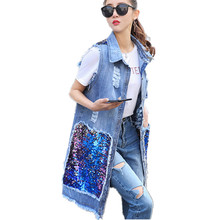 Plus Size 5XL 50-100KG Long Jeans Vest Female 2017 Novelty Shiny Sequins Denim Women's Vest Hole Sleeveless Jeans Coats Cardigan(China)