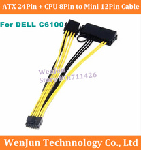 Free Shipping via DHL ATX 24Pin + CPU 8Pin to Mini 12Pin Power Supply Cable For Dell C6100 Motherboard Server Workstation(China)