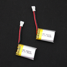 2pcs/lot 3.7V 300mAh LiPo Battery for MP3 GPS PAD Digital Camera Bluetooth With Protection Board Lithium Li-polymer Rechargeable(China)