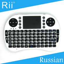 Free Shipping - Original Rii i8  2.4G Wireless Russian Version Mini Keyboard for Android TV Box/PC White High Quality