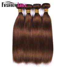 FASHION LADY Pre-Colored One Piece Indian Straight Hair 100% Human Hair Weave #4 Medium Brown Human Hair Bundles Non-Remy(China)