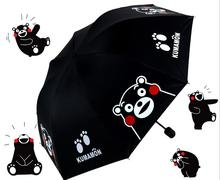 Creative Brand Kumamoto Bear Umbrella Women Three Folding Umbrella Ladies Manual Opening Umbrella With Blackcoating