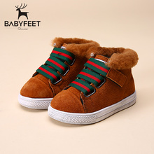 2017 brand designer new warm Suede sport children ankle boots kids girls Winter casual shoes infant boy fashion toddler sneakers