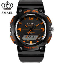 SMAEL Fashion Man Cool Watches Orange Colorful Movement Sport Style Wristwatch Dual Display Combine Analog Digital Type 1539C