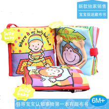 candice guo! Newest arrival colorful monkey person cloth book multifunctional baby first book baby toy gift 1pc(China)