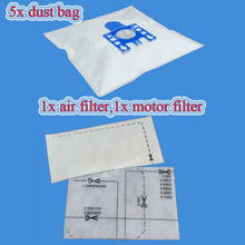 7 pcs(2x Hepa filter + 5x dust bag) Vacuum Cleaner Bags Dust Filter GN Bag for Miele S2110 S421I S456I S5261 S2111 S456I-2 S5280