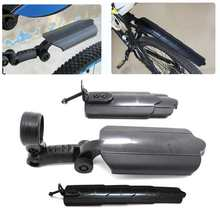 Retractable Plastic Bicycle Front Rear Mudguard Mountain Bike Fenders Mud Guards Bicycle Fenders Cycling Accessories
