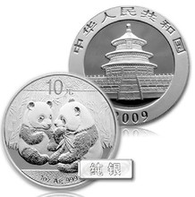 2009 Year Panda Silver Plated Coin 1 oz 10 Yuan Silver Plated Coin  with Original box and certificate gift present collection