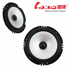 New LABO LB-PS1651D 6.5-Inch High-End Car Full-range Speakers 2-way High-end Car horn Classic Series of Car Audio Speakers(China)