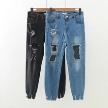 plus size 4XL fish net hole Ankle-length denim cross-pants women loose jeans 2017 fashion high waist cotton jeans in summer
