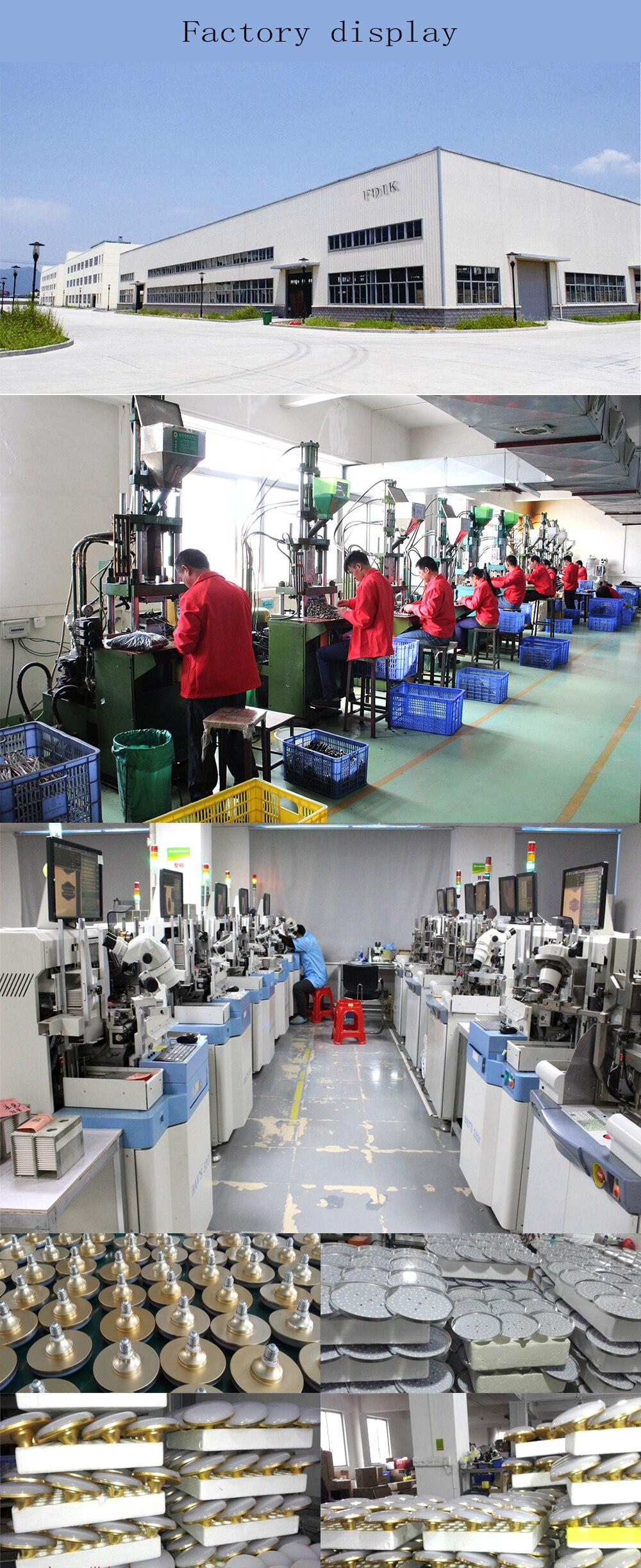 FDIK Factory