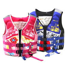 Kids Swim Kayak Lifesaving Vest Buoyancy Aid Sailing Kayak Life Jacket Drifting