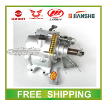 ATV REVERSE GEAR 150cc 200cc 250cc tricycle transfer case gearbox zongshen loncin lifan engine accessories free shipping