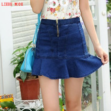 Modest Designer Stylish Blue Denim Skirts Girls Cute Trumpet Skirt Jeans For Women 2017 Spring Summer Pantskirt With Safe Shorts