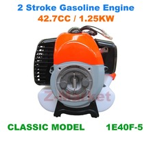 1E40F-5 2 Stroke Petrol Engine 43CC Mounted In Brush Cutter.Grass Trimmer.Lawn Mower.Tiller,Water Pump.etc Gasoline Garden Tools