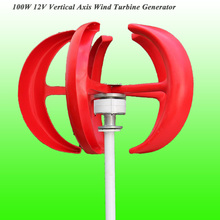2017 Hot Selling Low Wind Speed Starting Rated 100W 12V Vertical  Wind Turbine Generator