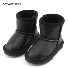 CCTWINS KIDS 2017 Toddler Genuine Leather Boot Baby Girl Kid Brand Slip On Warm Pink Children Fashion Black Snow Booties C1275(China)