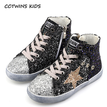 CCTWINS KIDS 2017 Children Boy Brand Glitter High Top Sneaker Baby Girl Fashion Trainer Toddler Pu Leather Sequins Shoe F1701(China)