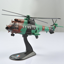 AMER 1/72 Model Airplane Aircraft France 2000 Eurocopter AS532 Cougar armeo de terre Diecast Airplane Model Collections Gifts D