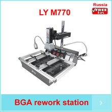 Russia free ship no tax!Two independant zones, LY M770 low cost bga cheap repair machine for laptop motherboard(China)