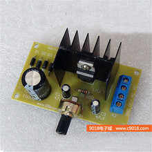 IC module LM317T adjustable voltage power electronic circuit production suite / parts (DC1.25V-12V adjustable)(China)