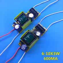 2PCS 6-10*3W Isolated Led Driver 20W Lamp Driver Power Supply Lighting Transformer 110V 220V 600mA Output Constant Current 10X3W
