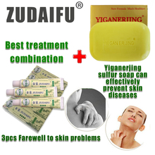 1pcs yiganerjing Sulfur Soap handmade whitening soap shampoo soap +3pcs yiganerjing   zudaifu natural body cream