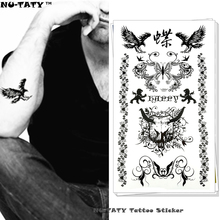 Nu-TATY Royal Lion Eagle Totem Temporary Tattoo Body Art Flash Tattoo Stickers 17*10cm Waterproof Fake Tatoo Car Styling Sticker(China)