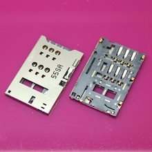 New OEM sim card slot adaptor Replacement Parts For ZTE NX402 Grand memo N5 U5 V9815 Moible phone